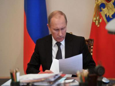 Путин поручил реконструировать дорогу наострове Ольхон
