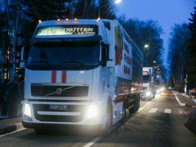 ВДонбасс вновь отправится колонна МЧС сгумпомощью