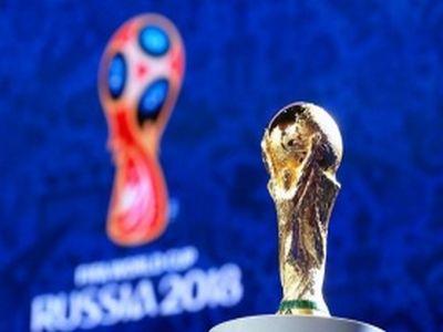 Кубок чемпионата мира пофутболу-2018 прибудет вЧелябинск 20сентября