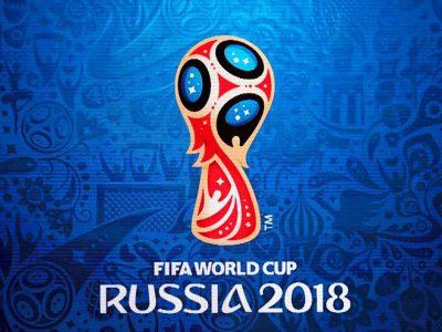 Использование символики чемпионата мира по футболу 2018