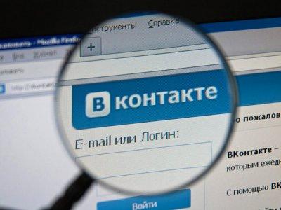 1 млн руб. заплатит соцсеть ВК разработчикам наХакатон