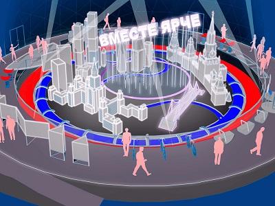 ВДень города впарке Горького появится интерактивный прототип столицы