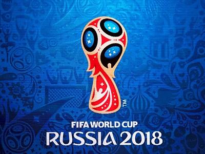 В Москве дан старт туру Кубка Чемпионата мира по футболу FIFA 2018 года