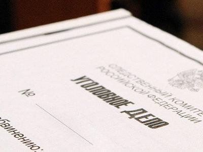 Все работники «ГАЗЭКСа»: Стал известен список погибших наПолевском тракте