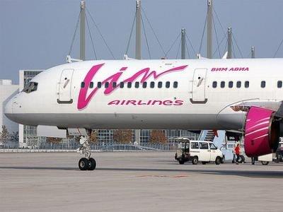 «ВИМ-Авиа» вывезет чартерных пассажиров смест отдыха— Минтранс