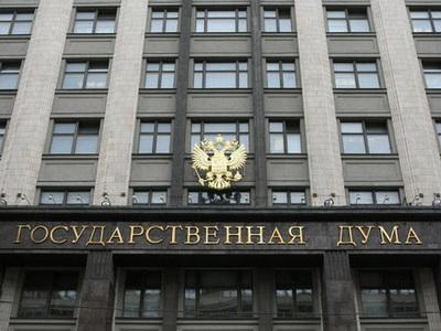 Руководство РФвносит в Государственную думу закон осовершенствовании механизма залога сельхозземель