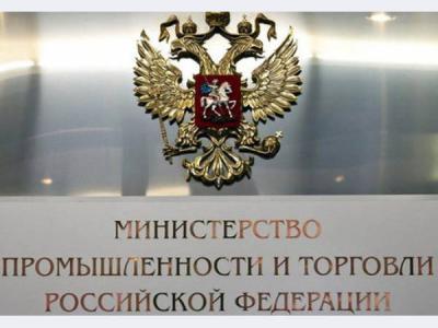 Российская Федерация иУзбекистан задва года доведут товарооборот до $10 млрд