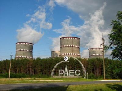 Вгосударстве Украина случилось отключение энергоблока наРовенской АЭС