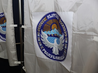 Выборы президента Киргизии признали конкурентными ипрозрачными
