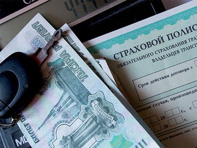 Русские страховые агенты нехотят чинить автомобили поОСАГО