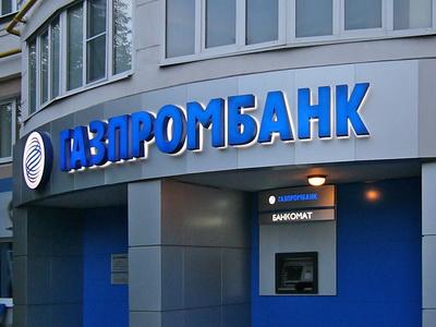 ВРФ 40% банков снизят ставку поипотеке доконца 2017