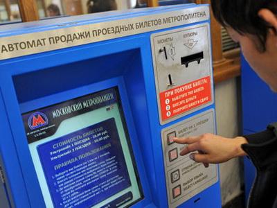 Нафиолетовой ветке московского метро закрыли станции