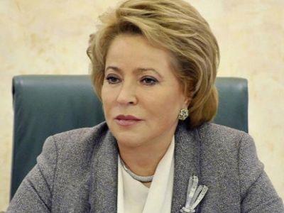 В Российской Федерации кконцу 2018-ого года построят неменее 90 перинатальных центров
