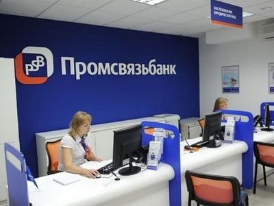 МОЭСК увеличила прибыль поМСФО за9 месяцев натреть