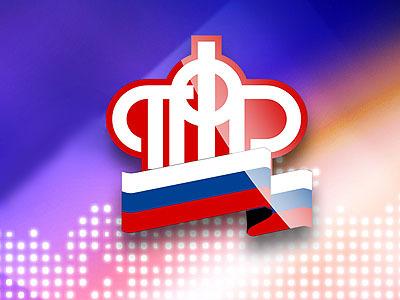 В Российской Федерации планируют увеличить размер больничных ипенсий