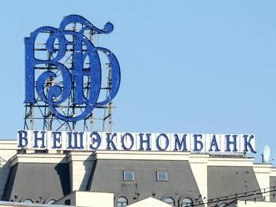 ВЭБ опроверг продажу украинской «дочки» Ярославскому