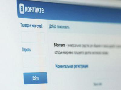Сообщества Vkontakte.ru получили статус «Онлайн»