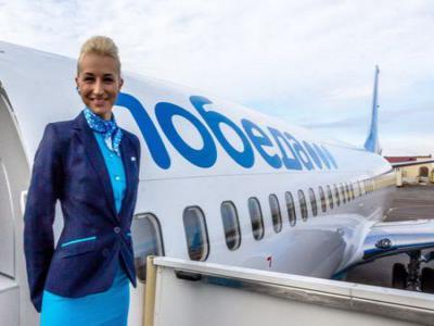 Авиакомпания «Победа» получила в Республики Беларусь аккредитацию надва маршрута