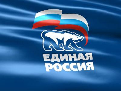 ВРФ социальные приемные «Единой России» открыты для сбора подписей за В. Путина