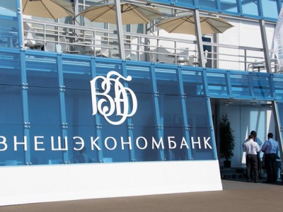 Руководство Рязанской области заключило соглашение сАНО «АСИ» иВнешэкономбанком