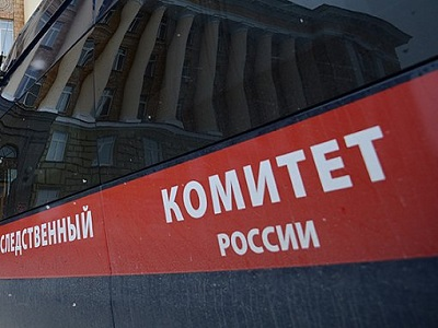 2-х погибших впожаре в коммерческом центре похоронят вчетверг вКемерово