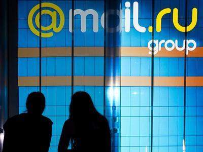 Mail.Ru Group запустил сервис попоиску изаказу товаров изаптек