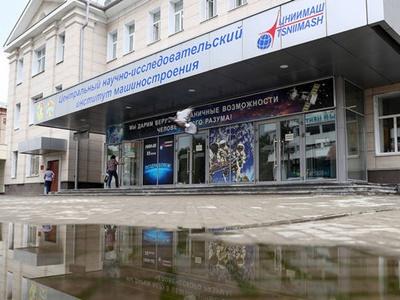 ВСИЗО Лефортово отыскали 74-летнего обвиняемого поделу огосизмене