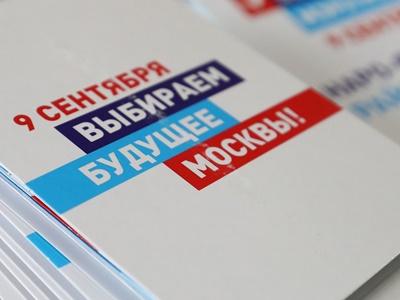 Прогноз ВЦИОМ за Собянина проголосуют – 70% но явка на выборы – 30