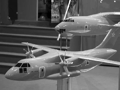 Resultado de la imagen para aviones Il-112V