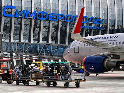 Льготные билеты на самолет в 2019 году аэрофлот в крым билет на самолет до калининграда