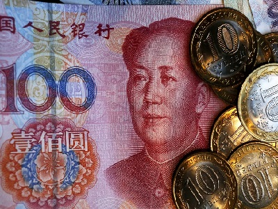 Finances Russia And China Will Sign An Agreement On Payments In