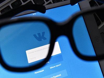 Соцсеть «ВКонтакте» позволила пользователям закачивать данные профиля