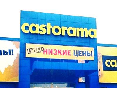 183c0dfd6ce6 Торговля и услуги. В России могут закрыть магазины сети Castorama ...