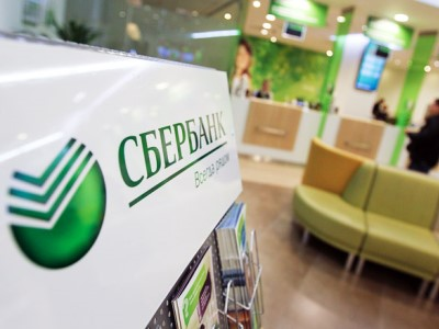 Сбербанк начинает выдавать кредиты в торговых точках