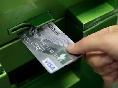 снимают деньги с карты сбербанка без подтверждения google