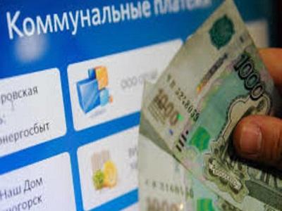 Опрос: Каждый четвертый житель россии указал наухудшение материального положения