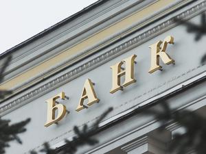 народный банк ипотека без первоначального взноса