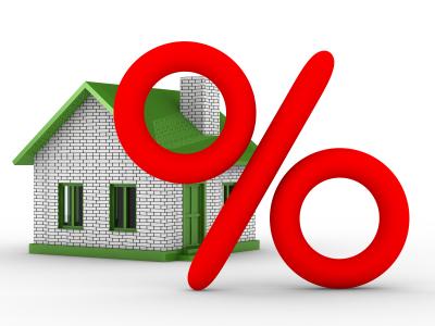 ипотека без первоначального взноса сочи 2020кредит не по месту жительства