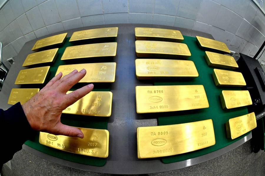 Где находится золотовалютный запас россии фото