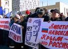 """Фильм """"Крым. Путь на родину"""" покажут в Каннах"""