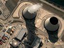 Разведка США: работы над северокорейским плутониевым реактором возобновлены