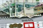Задолженность по зарплате в России увеличилась на 21 процент