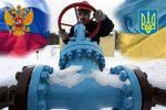 """Нафтогаз"" обсудит с ""Газпромом"" транзит и покупку газа"