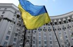 Парламентские фракции сформируют новую коалицию в Верховной раде Украины