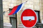 ЕС опубликовал решение о продлении санкций против России