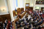 Верховная рада может рассмотреть вопрос отставки Яценюка на следующей неделе