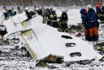 """FlyDubai назвала хорошими условия для посадки """"Боинга"""" в ростовском аэропорту"""