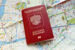 МИД России ведёт переговоры по отмене виз с целым рядом стран