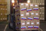 4 тонны российской гуманитарной помощи доставлены в Сирию