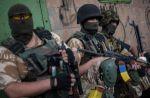Разведка ополчения: Киев продолжает стягивать вооружение к линии разграничения